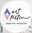 Интерьер недели (Петербург): Творческая мастерская Art & Métier. Изображение № 1.