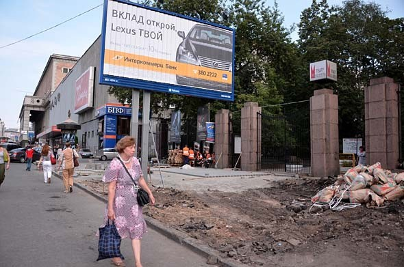 Свежая укладка: как асфальт меняют на плитку в Москве. Изображение № 28.