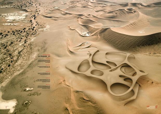 Дизайн от природы: Дом-термитник, жилая дюна и оранжереи в пустыне. Изображение № 10.