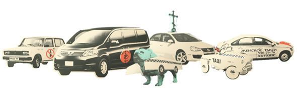 Изображение 6. Трудности перевоза: всё о такси в Москве.. Изображение № 1.