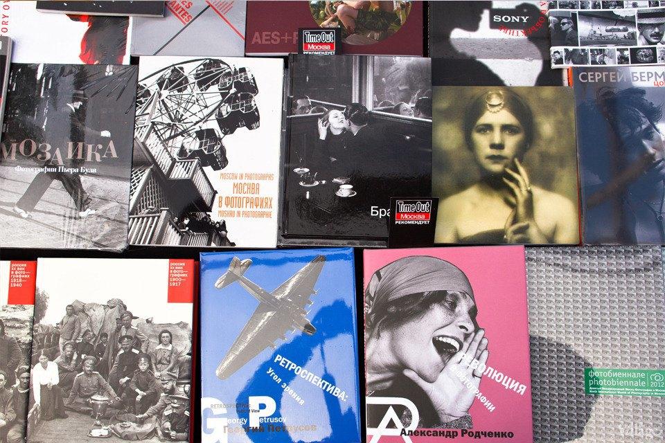 Люди в городе: Москвичи на фестивале Bookmarket. Изображение № 16.