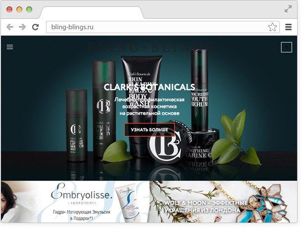 10 российских онлайн-магазинов косметики. Изображение № 3.