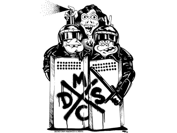Герб Москвы: Версия граффити-художника Nootk. Изображение № 9.