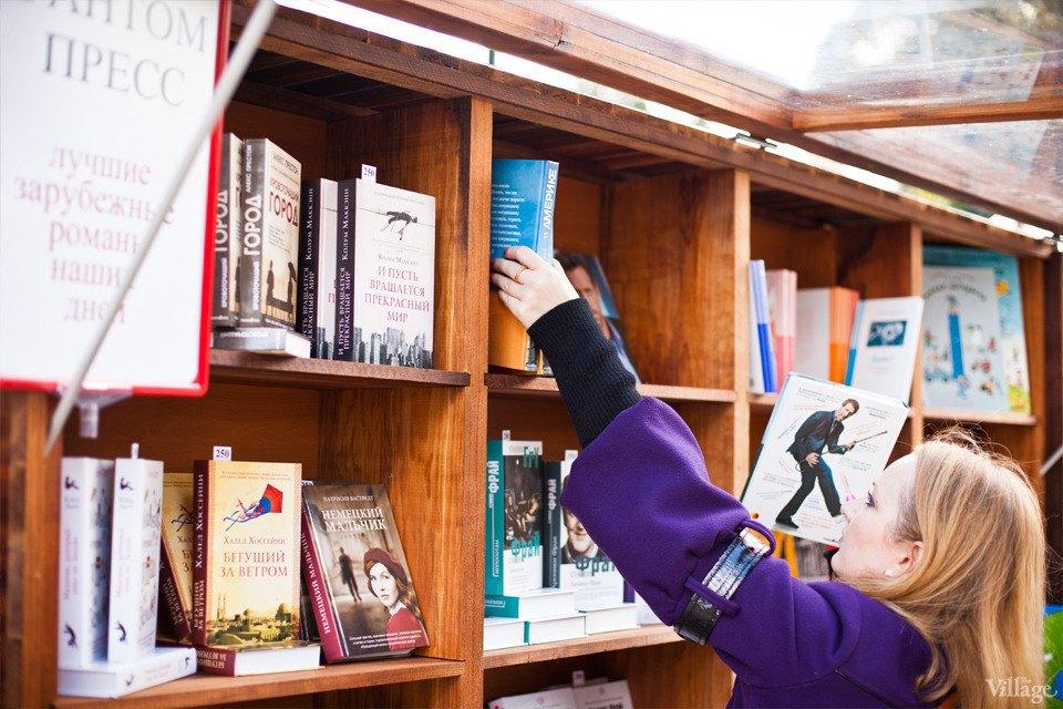 Люди в городе: Москвичи на фестивале Bookmarket. Изображение № 8.
