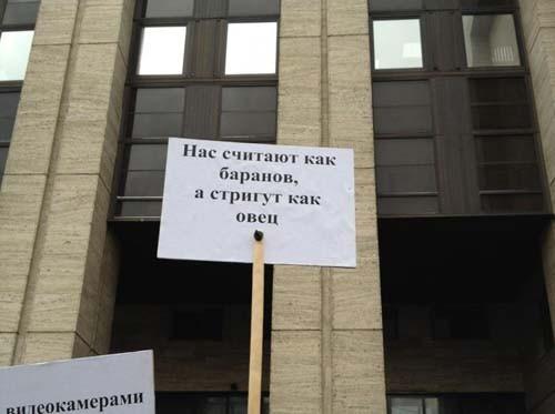 Прямая трансляция: Митинг «За честные выборы» на проспекте академика Сахарова. Изображение № 15.
