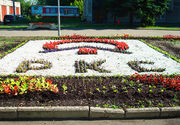 Неудачные примеры озеленения в Москве. Изображение № 3.