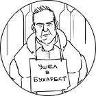 Вон из профессии: Чёрный список таксистов Москвы. Изображение № 13.