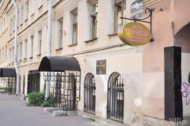 Все свои: Советская блинная на Гагаринской . Изображение № 7.