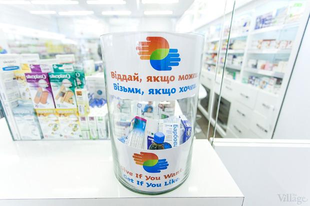 Эксперимент The Village: Работают ли в Киеве подвешенные услуги. Изображение № 18.