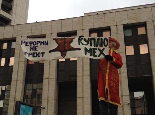 Прямая трансляция: Митинг «За честные выборы» на проспекте академика Сахарова. Изображение № 13.