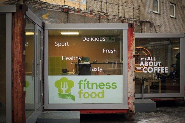 В «Лофт Проекте Этажи» открылось кафе сполезной едой для белковой диеты. Изображение № 1.