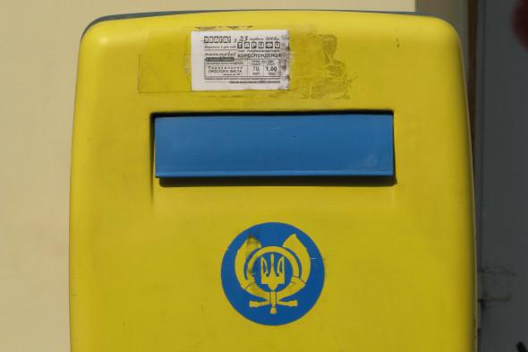 Посылка для вашего мальчика: 6 почтовых служб мира. Изображение № 30.