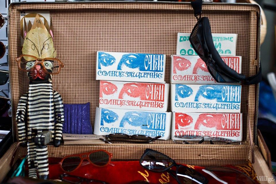 Фоторепортаж: «Ламбада-маркет». Изображение № 29.