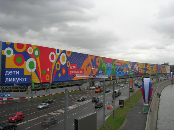 Самую большую рекламу в Москве демонтировали. Изображение № 3.