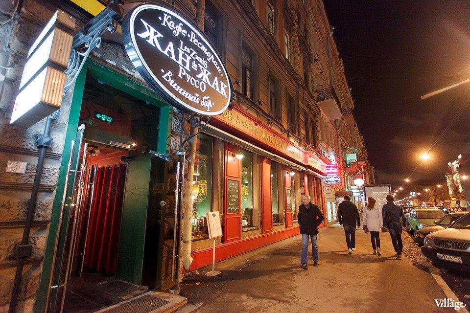 От заката до рассвета: 24 места, где можно поесть ночью в Петербурге. Изображение № 1.