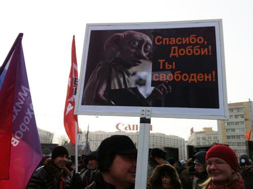 Онлайн-трансляция: Шествие и митинг «За честные выборы». Изображение № 64.
