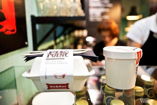 Новое место: Кафе Pie Point. Изображение № 12.