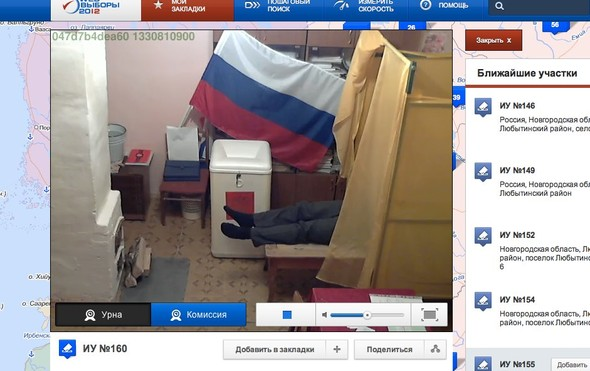 ЦИК, ложь и видео: Александр Уржанов о веб-камерах на участках. Изображение № 5.