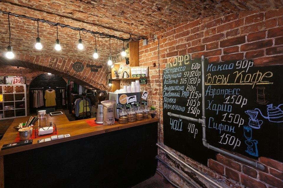 Кофейня Espresso Bike на Казанской улице. Изображение № 3.