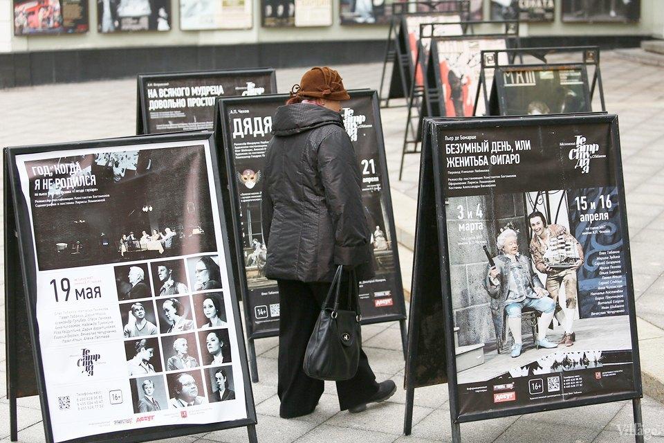 Люди в городе: Очередь вМХТ им.Чехова. Изображение № 6.