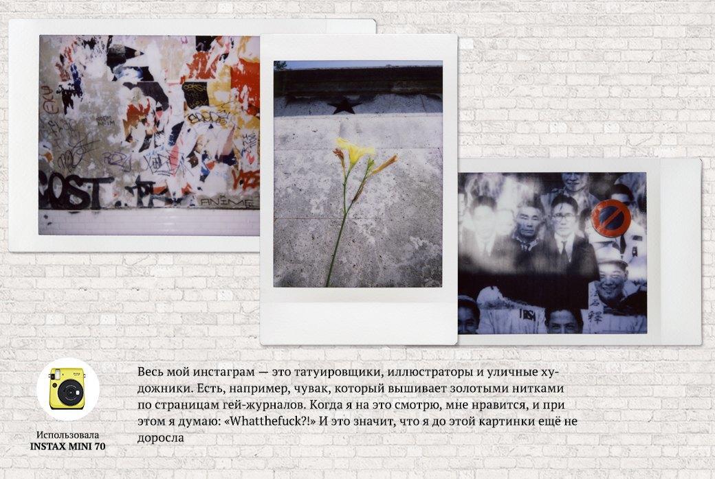 Один день из жизни творческих людей Москвы  . Изображение № 31.