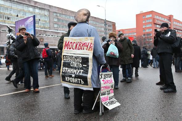 Митинг «За честные выборы» на проспекте Сахарова: Фоторепортаж, пожелания москвичей и соцопрос. Изображение № 12.