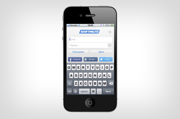 Вышло мобильное приложение для бронирования столиков в ресторане. Изображение № 3.