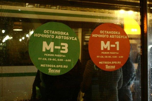 На остановках ночных автобусов расклеили партизанские указатели. Изображение № 2.