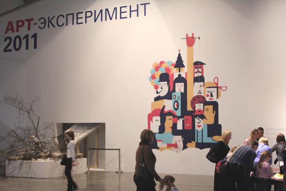 Риторический опрос: Посетители «Гаража» о современном искусстве. Изображение № 1.