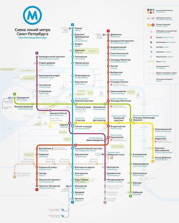 Карты на стол: 11 альтернативных схем петербургского метро. Изображение № 6.