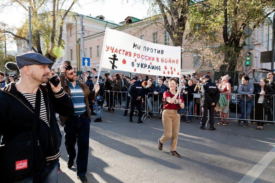 Участники и лозунги «Марша мира». Изображение № 3.