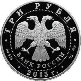 Центробанк выпустит монету в честь первого выхода человека в открытый космос. Изображение № 2.