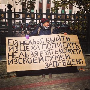 Фото дня: Одиночные пикеты в поддержку Надежды Толоконниковой. Изображение № 5.