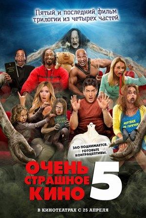 Фильмы недели: «Кровью и потом: Анаболики», «Очень страшное кино 5», «Беспредел». Изображение № 1.