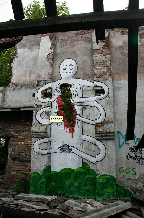Уличные художники расписали исторические склады вКронштадте. Изображение № 3.