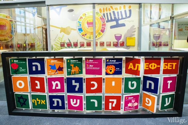 Новое место: Еврейский музей и Центр толерантности. Изображение № 33.