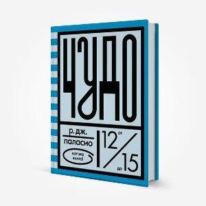 Планы на осень: 10 книг. Изображение № 4.