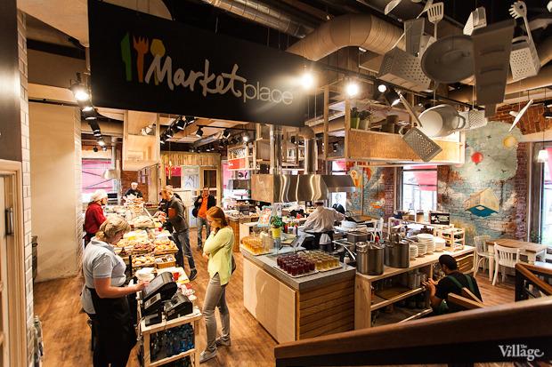 Новое место: Marketplace . Изображение № 13.