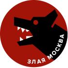Милославе Чемодановой посвящается. Изображение № 1.