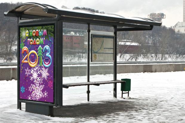 Великие луки: Как украсят Москву к Новому году. Изображение № 26.
