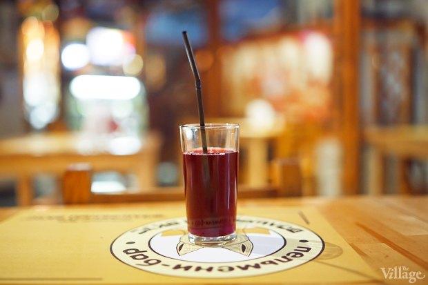 Морс ягодный — 48 рублей. Изображение № 11.