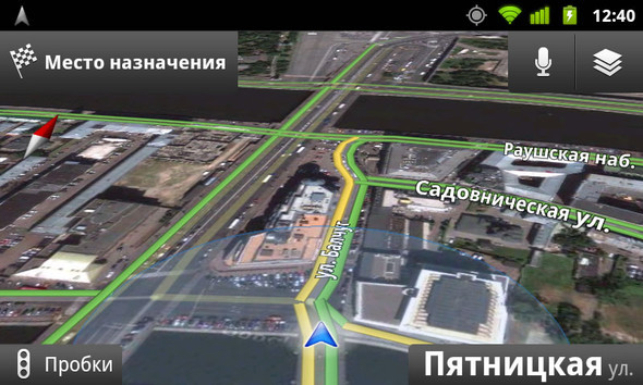 Изображение 4. Google запустил навигацию в Москве и Московской области.. Изображение № 2.