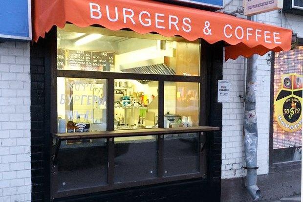 Кафе Teacupcake наАрбате, бургерная TrueBurgers наБауманской итринадцатый стейк-хаус Goodman . Изображение № 3.