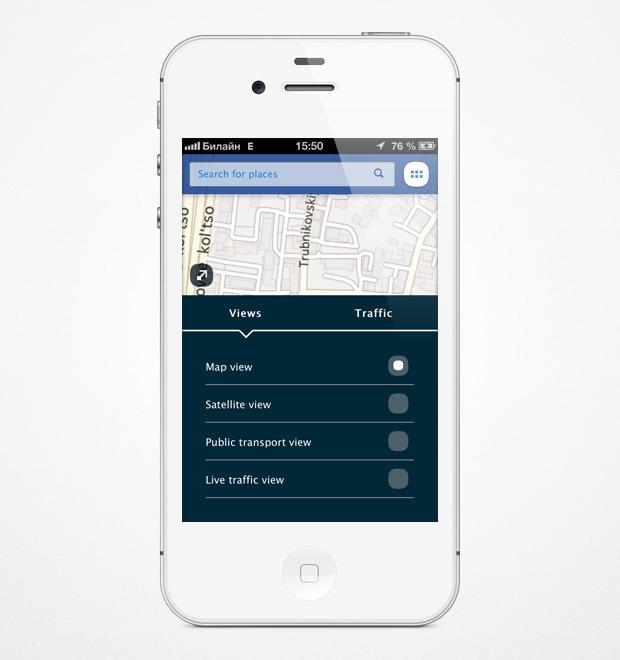 Nokia выпустила приложение с картами для iOS. Изображение № 3.