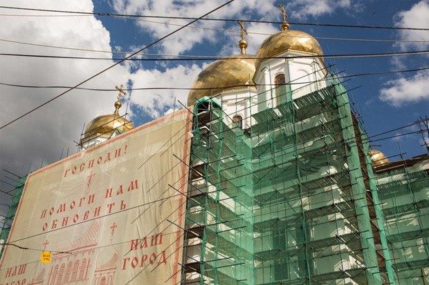 15 вдохновляющих мест  в Ростове-на-Дону. Изображение № 21.