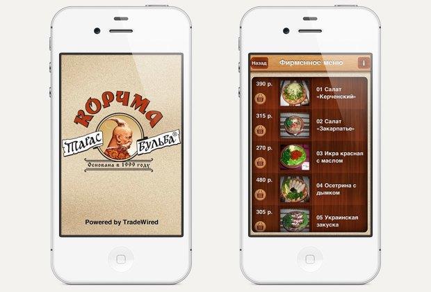 9 приложений доставки еды из ресторанов круглосуточно и бесплатно. Изображение № 9.