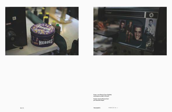 Магазин UK Style выпустил собственный журнал. Изображение № 16.