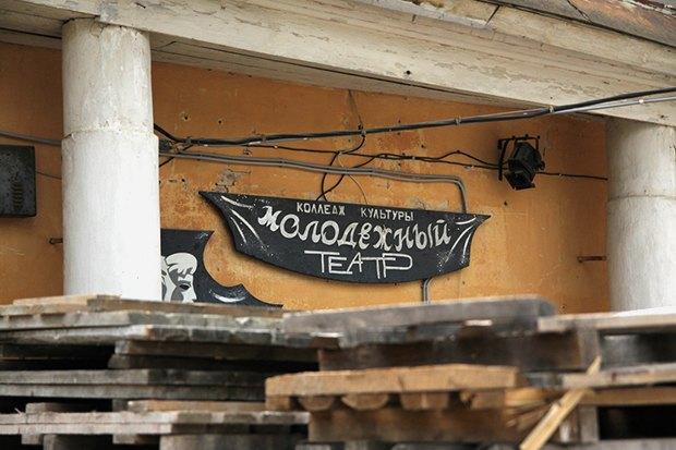 Как сделать Калугу, Владивосток и Первоуральск центрами новой культуры. Изображение № 8.