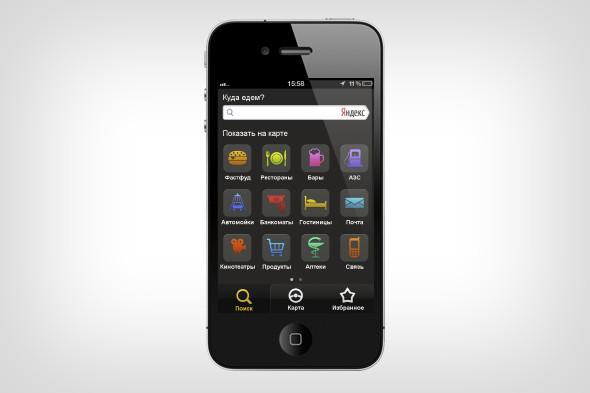 «Яндекс» выпустил бесплатное приложение «Навигатор». Изображение № 13.