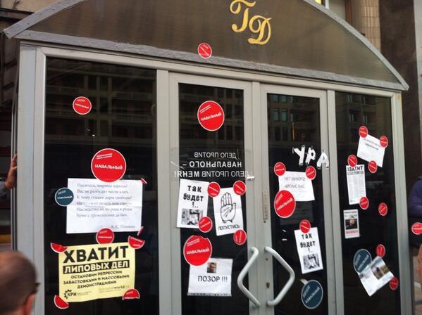 Прямая трансляция: «Обсуждение приговора Навальному». Изображение № 15.